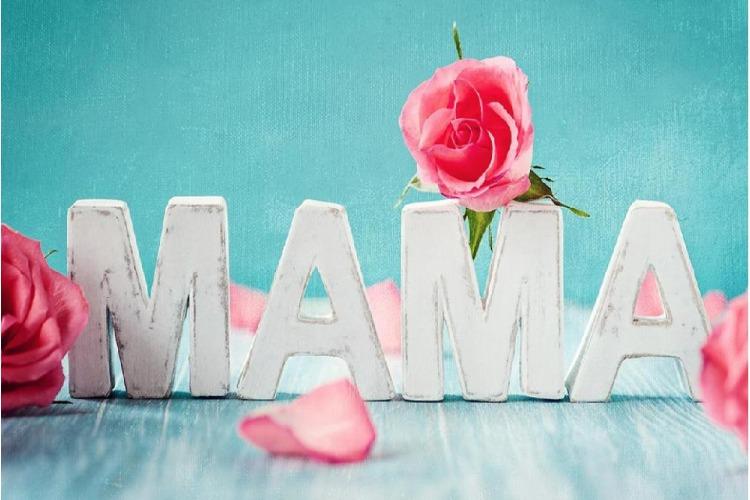 Низкий поклон и вечная признательность вам, милые мамы!
