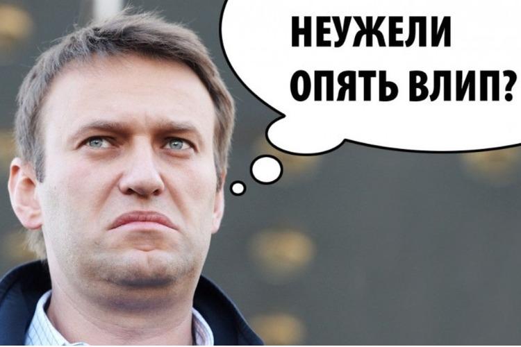 """Россия готова """"зарубиться"""" с Западом на уровне Совета Безопасности ООН по теме отравления Алексея Навального"""
