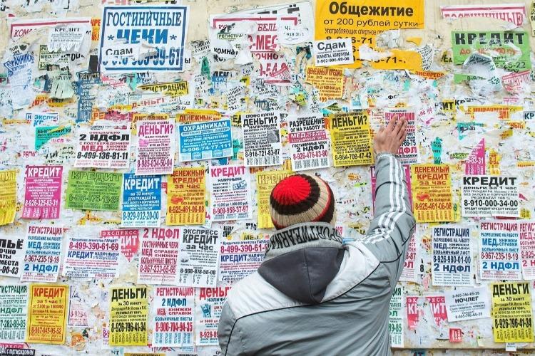 Административная комиссия пополнила казну на 31 тысячу рублей. Кого и за что наказали?