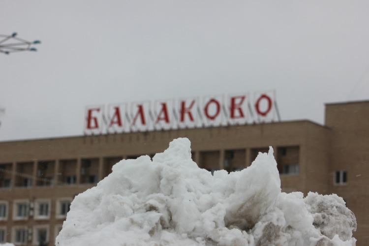 Погода в Балакове: будет ли сегодня снег?