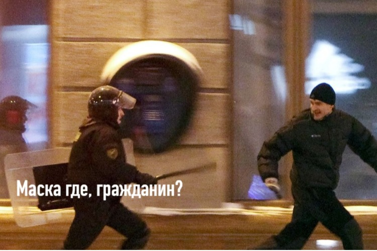 В Балакове суд оштрафовал 22 безмасочников. А что полиция?