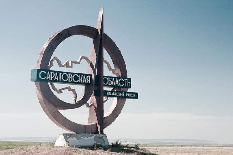 Плюс 255. В Саратовской области установлен новый рекорд суточной заболеваемости