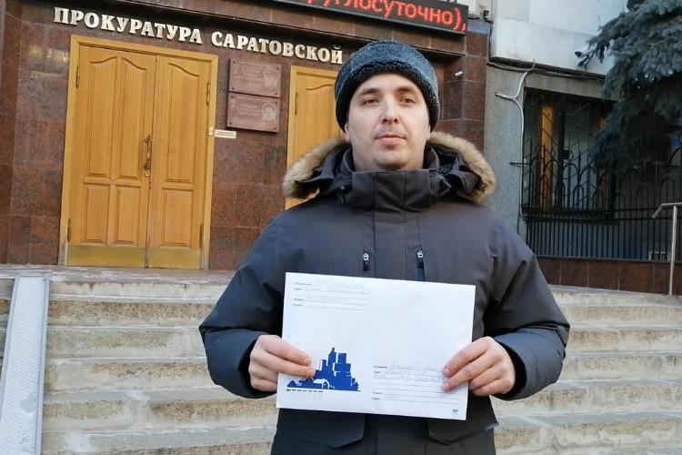 Балаковские родители написали в прокуратуру области жалобу на дистанционку