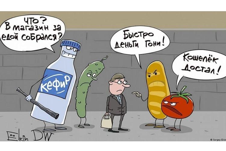 Задача из Кремля. Как бы не заморозить цены на продукты на самом их пике?