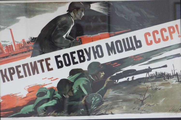 В Балаково открылась выставка изобразительной военной пропаганды