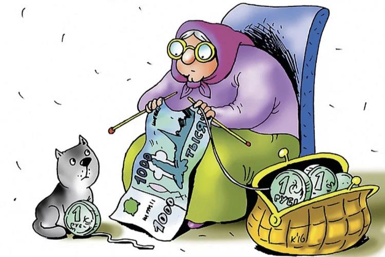 Как будут выплачивать пенсии в Новогодние праздники