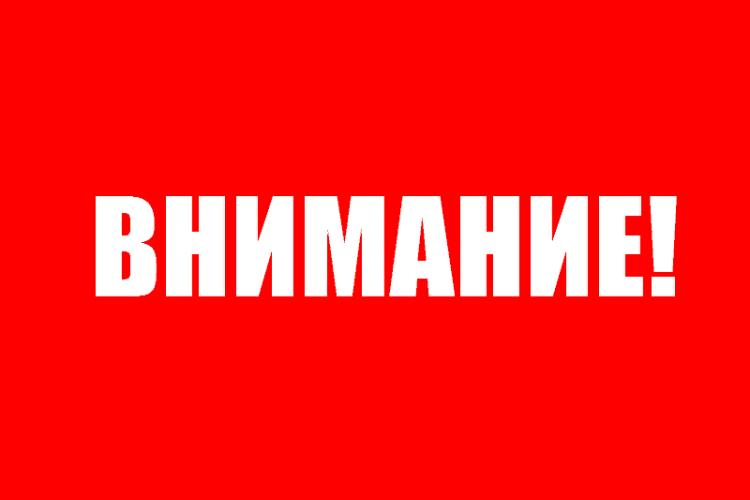 Завтра в Балакове отменяются занятия у учеников 1-6 классов