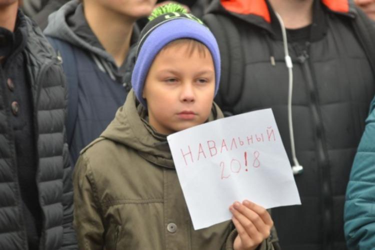 Последователи Навального организуют в Балакове несанкционированный митинг. Больше трети участников - дети