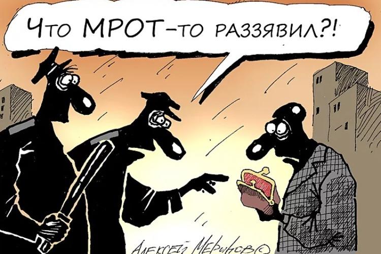 Что купишь ты на 662 рубля? Нам приподняли МРОТ на 5,5%