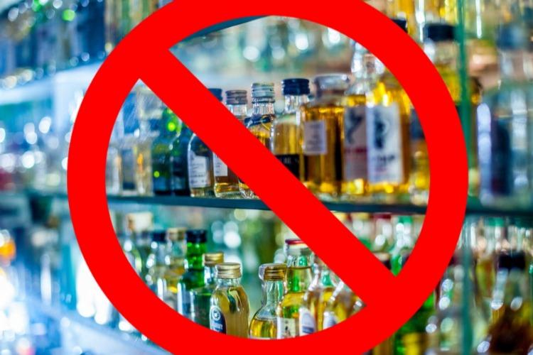 Завтра без сладкого и даже полусладкого. В Саратовской области запретят продавать алкоголь