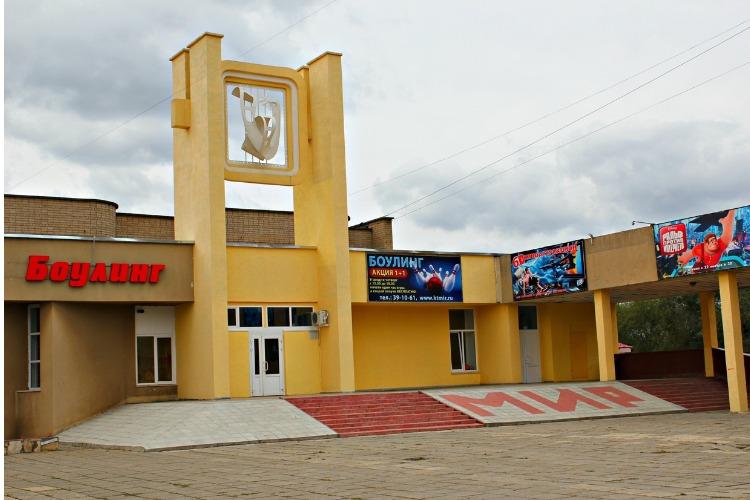 В Саратовской области театры и кинозалы разрешили наполнять на половину