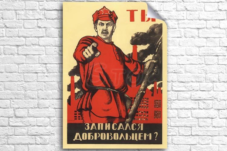 Депутаты узаконили добровольцев в Балакове. Против был только Шкиль