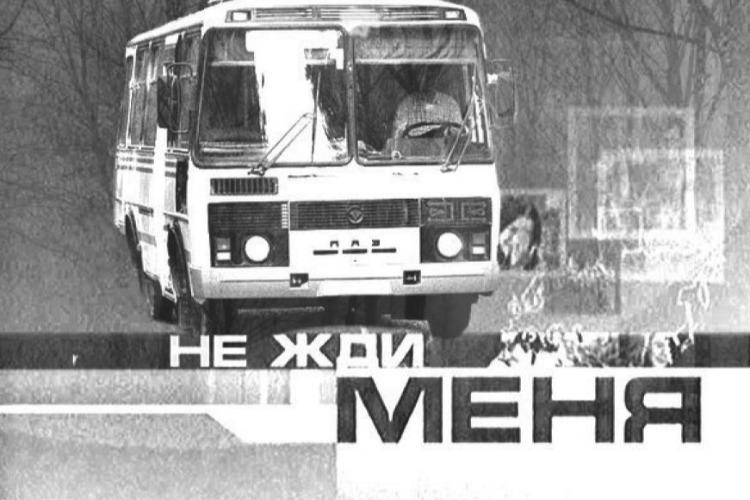"""Как не дорабатывают автобусники в Балакове? """"Ленивый"""" эксперимент Sutynews"""