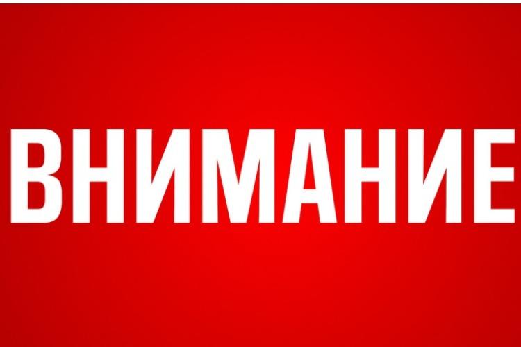 У школьников Балакова завтра отменены уроки