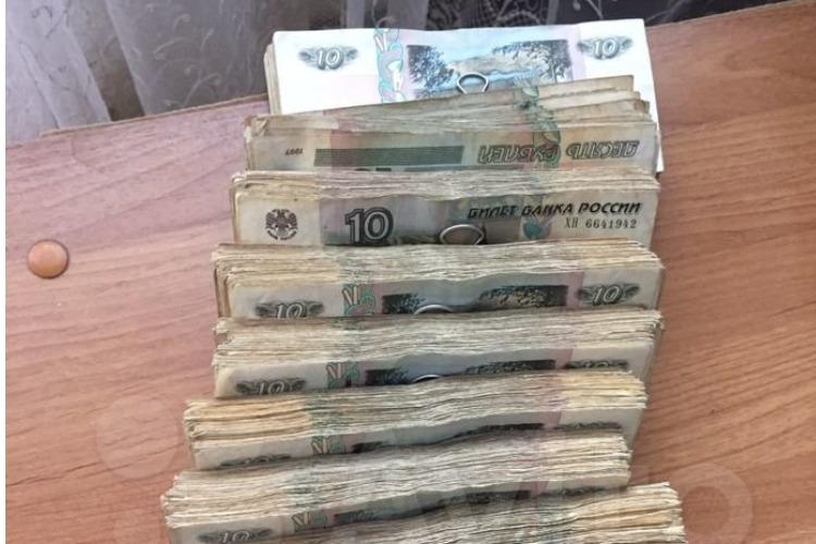 А что, а вдруг? Предприимчивый житель Балакова продает 10-рублевые купюры в 20 раз дороже номинала