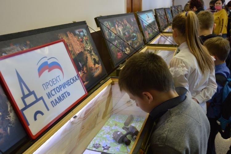 Набат привез передвижной музей в школу села Белогорное