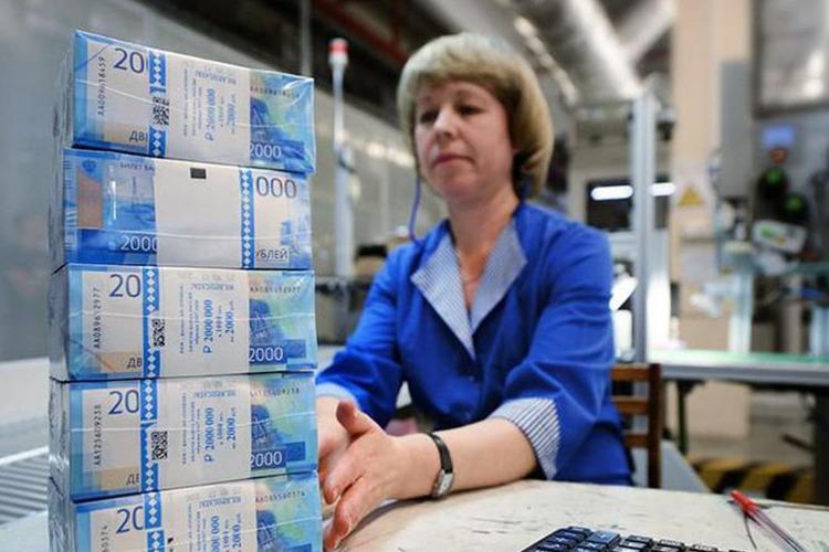 Госдолг Российской Федерации за год увеличился почти на 40 %