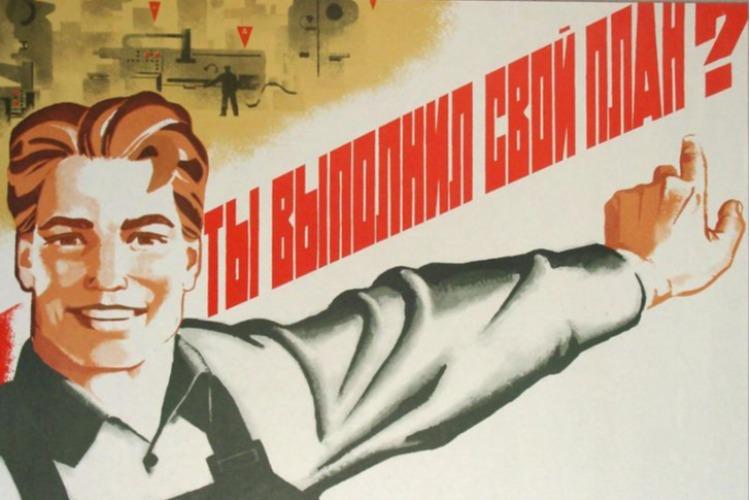 Есть работа с зарплатой от 45 000 рублей!