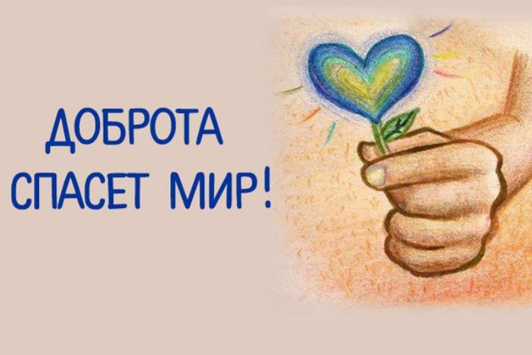 В Балакове пройдет благотворительный концерт Мелодия доброты