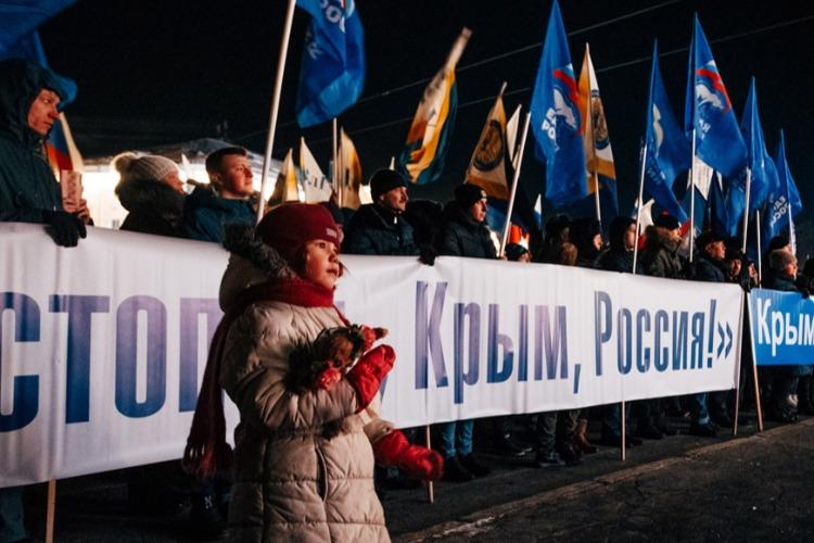 Сумно, сумно аж за край... Крымская эпопея разменяла 7 лет