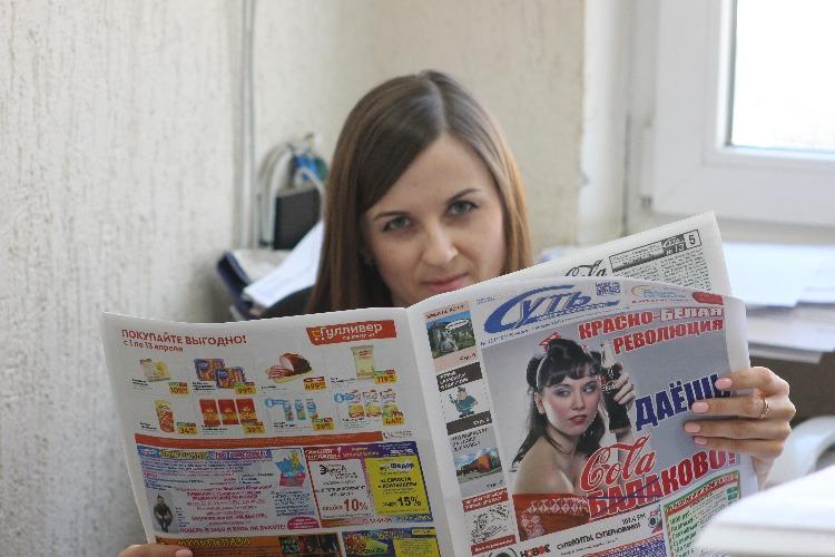 Вышел свежий номер газеты Суть. Спешите купить!
