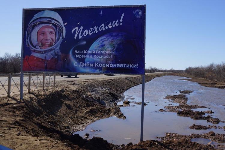 """Саратовский Парк покорителей космоса за 1 млрд: """"Ничего не успеваем"""". Но Путин все-таки приедет"""