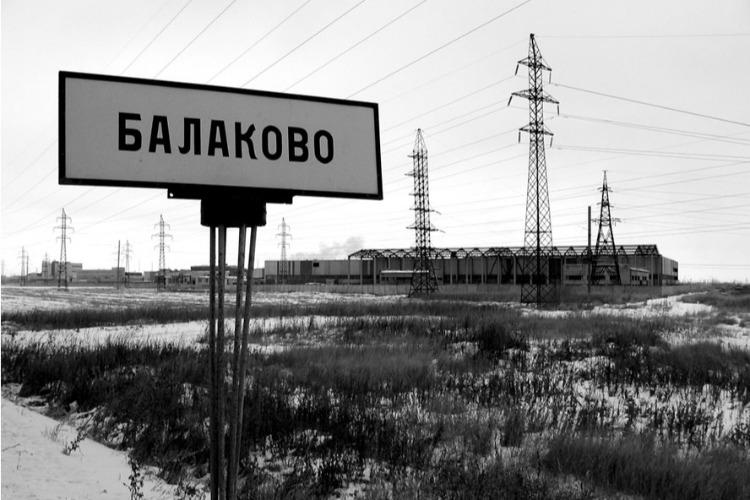 Подъездную дорогу к Балаково отремонтируют за 148 миллионов рублей