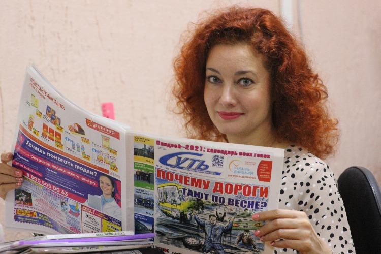 """Когда можно подавать объявления в газету """"Суть"""" в майские праздники"""