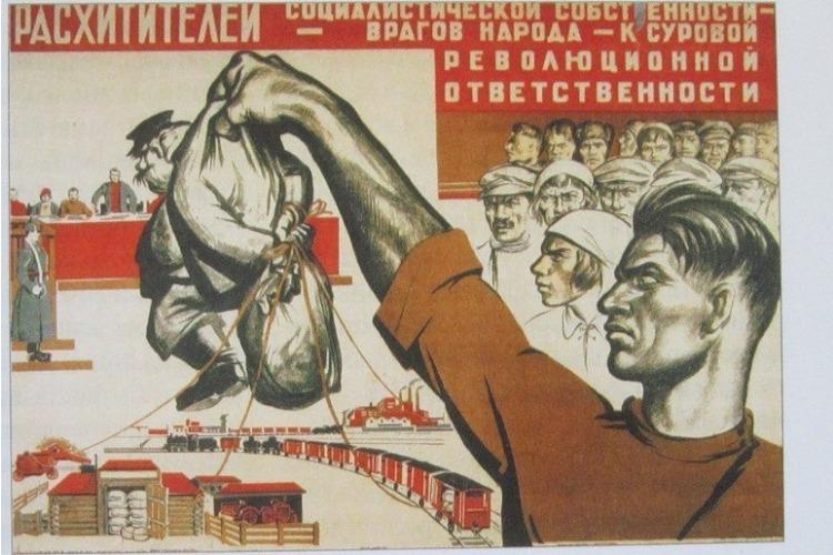 Листая подшивки газет Балакова. Кулаков-вредителей – к расстрелу
