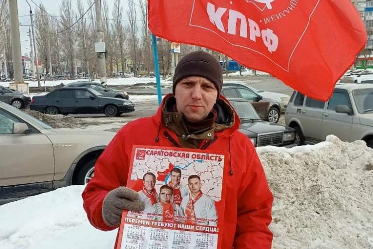 Коммунист Мамаев не смог оспорить штраф за раздачу календариков