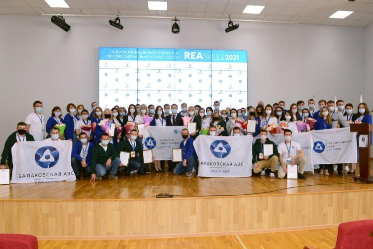 На Балаковской АЭС определили лучших специалистов Росэнергоатома