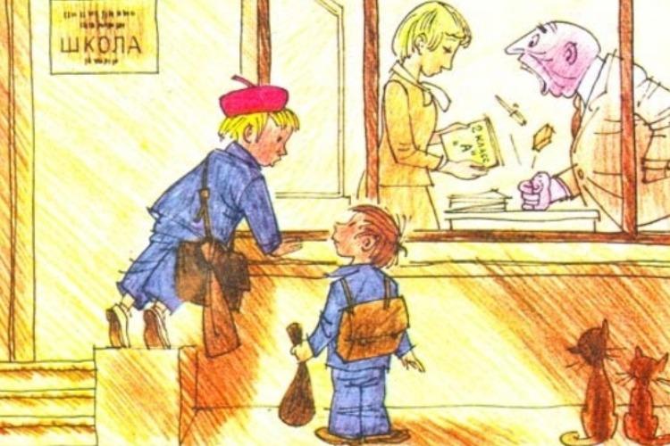 От мала до велика. Опубликованы зарплаты директоров школ Балаковского района