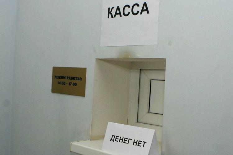 В Балакове фирма систематически задерживала зарплату работникам