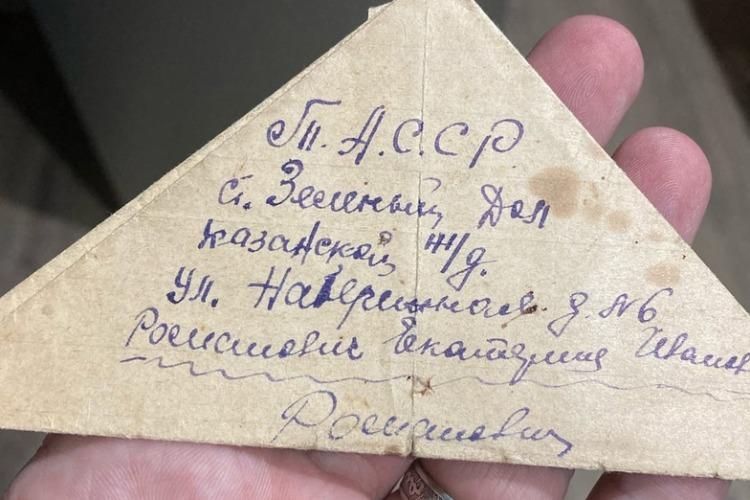 Фронтовое письмо дошло до поисковиков Зеленодольска