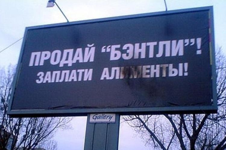 Житель Балакова второй раз осужден за неуплату алиментов