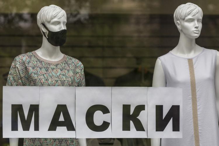 Балаковский суд штрафует безмасочников даже в майские праздники