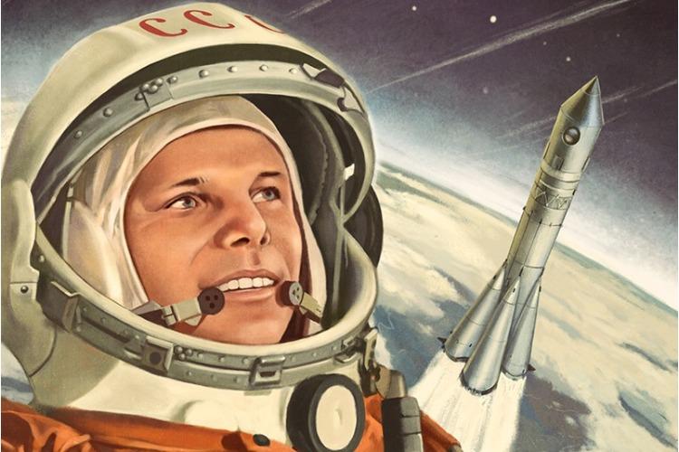 Листая подшивки газет Балакова. Взвилась с Гагариным ракета с родной земли страны моей