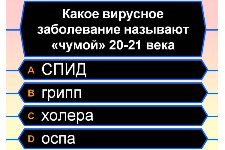 Власти Балакова вгляделись в спидометр чумы прошлого века