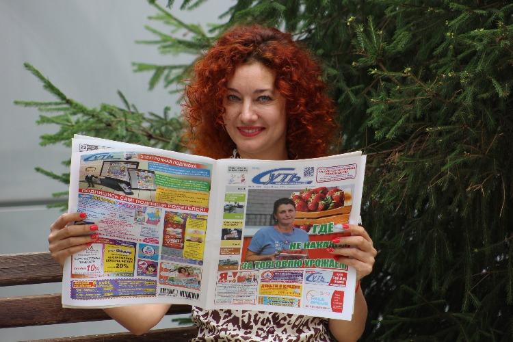 Начни неделю с любимой газеты!