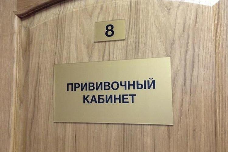 В Саратовской области медленно растет заболеваемость коронавирусом