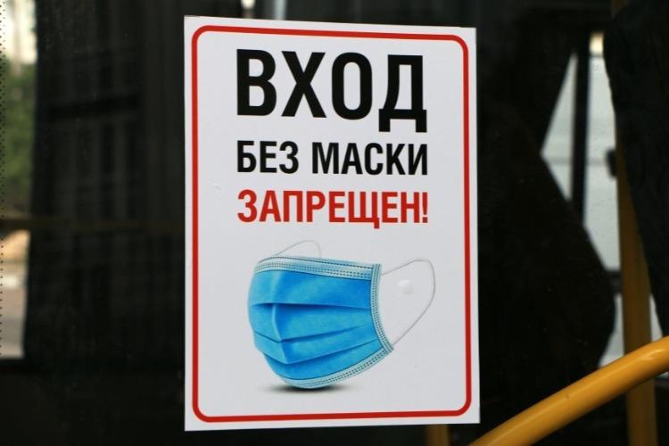В Балаково судили 5 нарушителей масочного режима