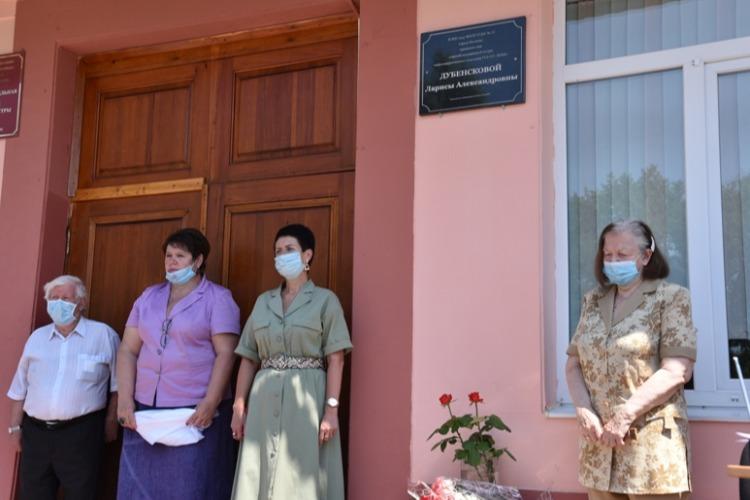 В школе №12 увековечили имя медсестры