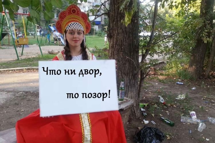 Олег Шкиль указал на бездействие Администрации Балаковского района
