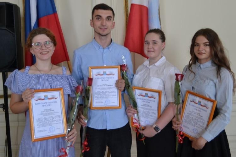 Кого признали лучшей молодежью Балакова. Пофамильный список