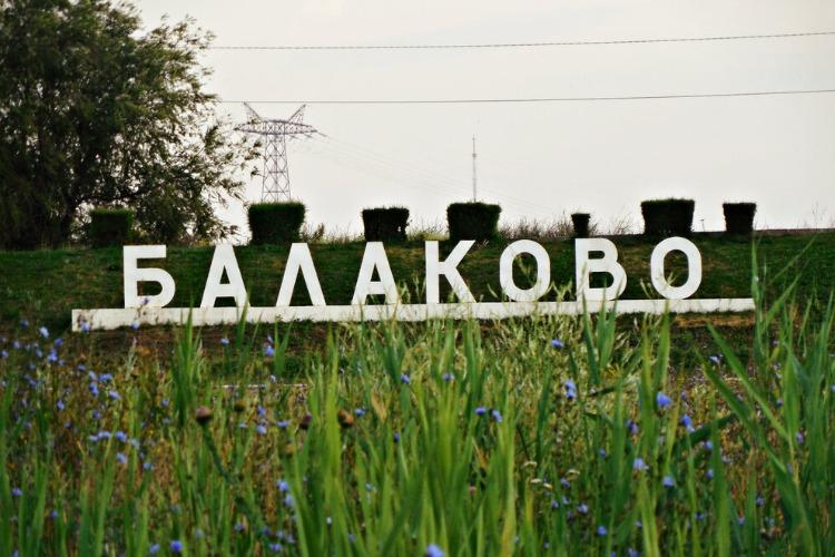 Городской бюджет Балаково впервые в истории превысит 1 миллиард рублей
