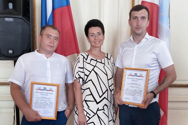 Сотрудники МЗ Балаково в рядах лучшей молодежи района