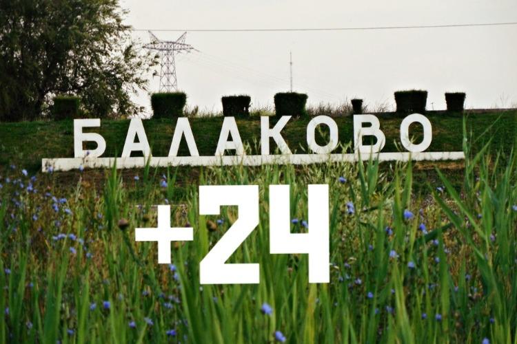 В Балаково выявили еще 24 случая Covid-19