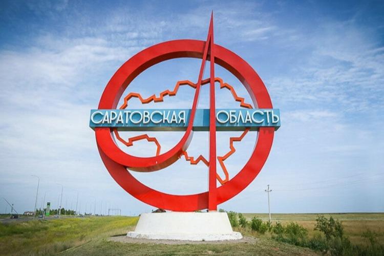 В Саратовской области число случаев коронавируса превысило 70 000