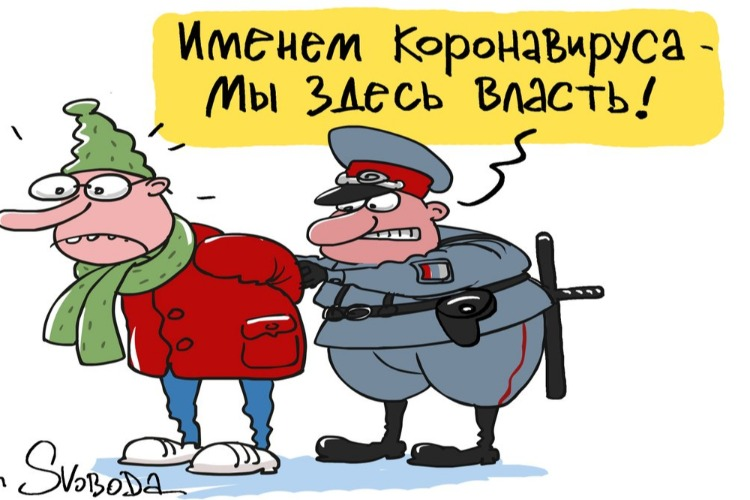 В Балаково осудили 13 безмасочников. Рецидивистов все больше