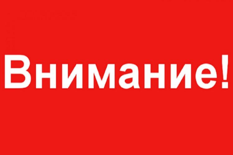 В Балаково перекроют очередной участок улицы Ленина
